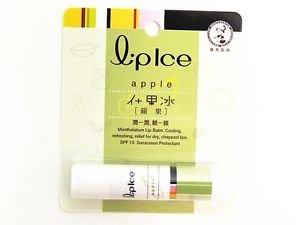 New Mentholatum Lip Ice Lip Care Cream - Apple