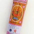 New!!! Po Sum On Medicated Oil 18.6ml Pain Headache  Hong Kong