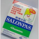 Hisamitsu Salonpas Pain Relief Patch 40p backache pains