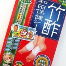 Sole Patch Natural Herbal Extract Foot Detox Reduce Toxic Waste Healthy 8 pieces