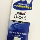 *NEW* Kao  Biore for Men Pore Nose Pack Cleansing Strips 10 pcs From Hong Kong