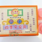 NEW MAN CHI TONG PENG ON BALM  OINTMENT 1 BOX 12 PCS FROM HONG KONG