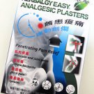 (NEW!) HERBALGY EASY ANALGESIC PLASTERS (16cm x 11cm) 5 PATCHES