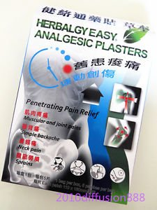 (NEW!) HERBALGY EASY ANALGESIC PLASTERS (16cm x 11cm) 5 PATCHES