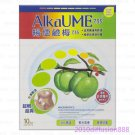 AlkaUME 7.35 暢便鹼梅 Umeboshi Cleanse Detox Natural Fruit Fiber Diet 10 packs