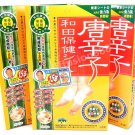 (日本竹酢和田保健貼強力版)Waton Detoxication Chilli Extra Strength Sole Patch -8 sheets