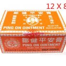 New!!! Hong Kong Ping On Ointment 12 vials x 8g  Pain Relief 鄒健平安膏