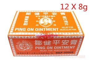 New!!! Hong Kong Ping On Ointment 12 vials x 8g  Pain Relief ��平��