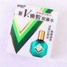 Brand New Rohto Eyedrops New V Rohto Plus Eye Drop 13ml