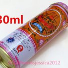 Po Sum On Medicated Oil Pain Headache aches muscles joints 30ml