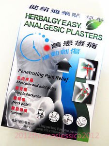 Herbalgy Easy Analgesic Plasters Pain Relief Patch 5 Patches backache