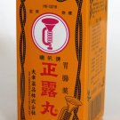 Seirogan (400 pills) Made in Japan for Indigestion, diarrhea & Bloating 喇叭牌正露丸