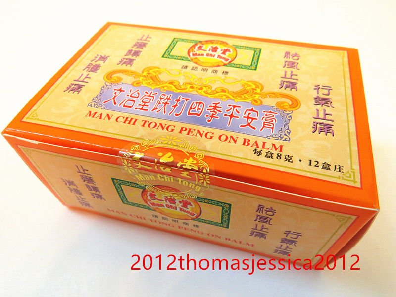 MAN CHI TONG PENG ON BALM OINTMENT 1 BOX 12 PCS
