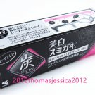 New Kobayashi Sumigaki Whitening Charcoal Power Toothpaste 90g