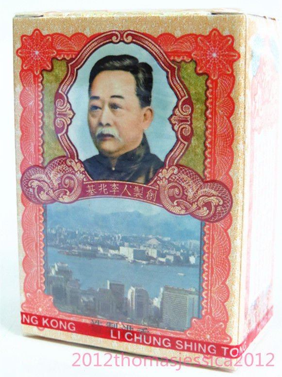 Po Chai Pills - Bao Ji Wan - 10 vials - from Hong Kong (New!)
