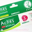 Mentholatum Acnes Sealing Jell 2.5% w/w Sulfur Prevent Pimple Remove Oil Dirt