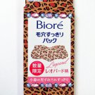 Limited Edition Leopard Pattern Biore nose deep Pore cleansing Removes blackhead