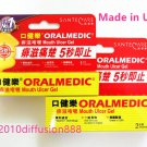 New!!! Oralmedic Mouth Ulcer Gel Treatment 1/2 Treatments Made in USA
