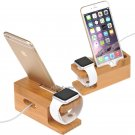 Bamboo Dock Charging Station Stand Phone Holder For Apple Watch 1/2 iPhone 8 7 6