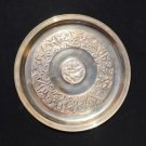 """Large Vintage Brass Chinese Asian Moroccan Islamic Turkish 12"""" Tray Etched"""