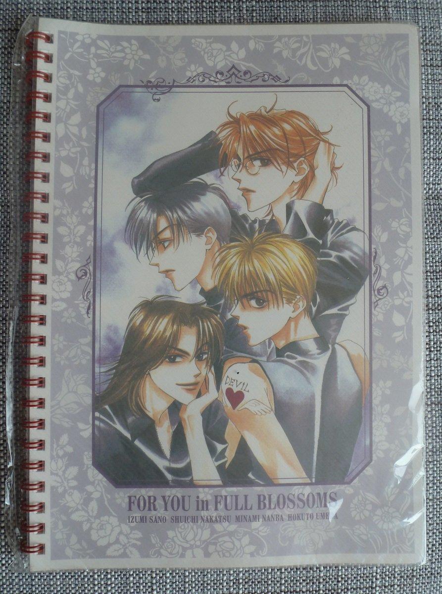 Hana Kimi Spiral Notebook For You in Full Blossoms Hisaya Nakajo Movic