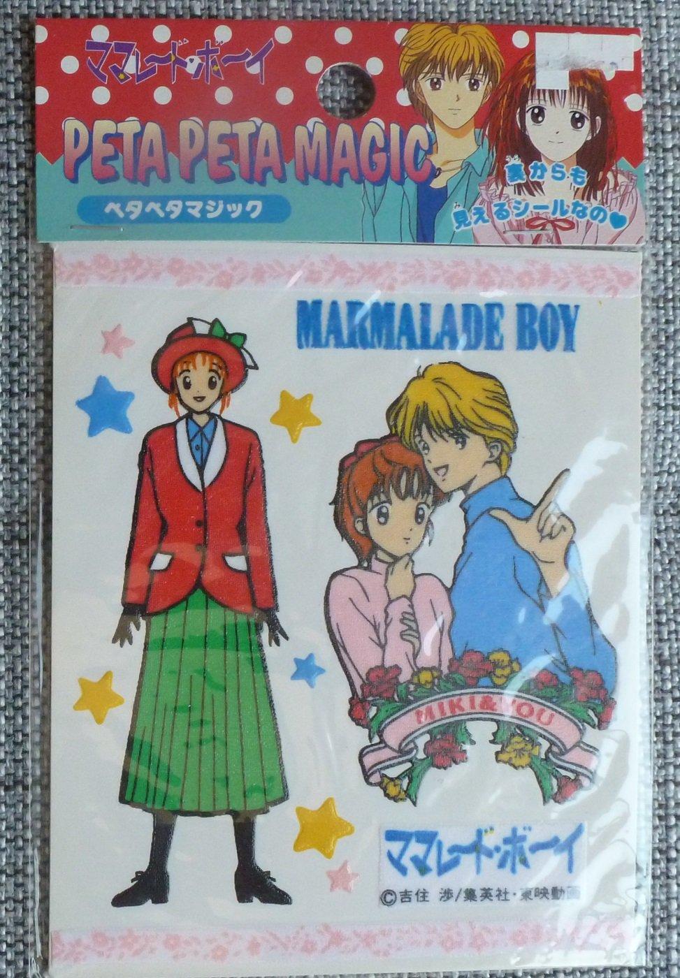 Marmalade Boy Stickers Peta Peta Magic Plastic Wataru Yoshizumi 1995 MB Miki Yuu Ginta