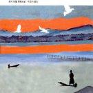 Burmese Days: A Novel George Orwell  (Open Books 2010) (Korean Edition) New