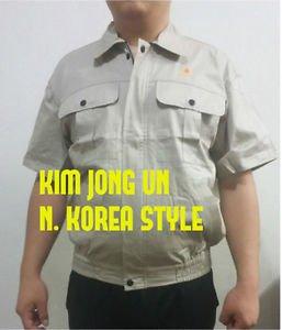 Kim Jong Un N.Korea Men Summer Short Sleeve Jacket Back Ventilation Ivory New L