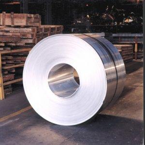 Offfer aluminium coil