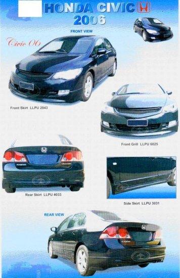 Honda Civic 2006 PU MUGEN Bodykit