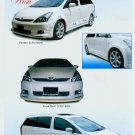 Toyota Wish Body Skirting
