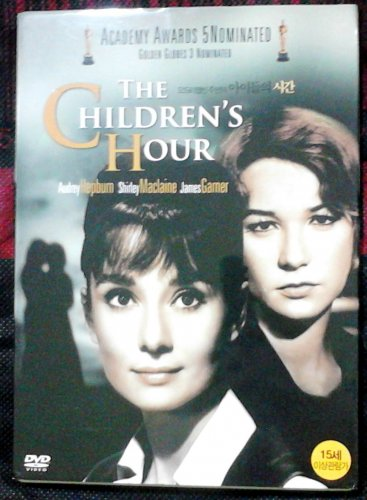 The loudest whisper (Korean Subs) The Children's Hour