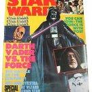 Vintage Summer 1979 Star Warp Star Wars Battlestar Galactica John Dykstra