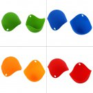New 2Pcs Silicone Nontoxic Egg Poacher Tray Fried Cooker Boiler Kitchen Tool #W