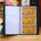120 Sheets Business Name ID Bank Credit Cards Holder Book Case Organizer HS