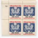 US Scott #O132 - $1 Official Mail plate block MNH