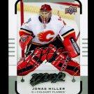 2015-16 MVP Hockey  Silver Script Parallel  #5  Jonas Hiller