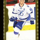 2014-15 Upper Deck Masterpieces Short Print  SP  #97  Steven Stamkos