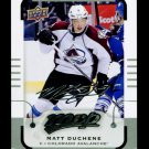 2015-16 MVP Hockey  Silver Script Parallel  #68  Matt Duchene