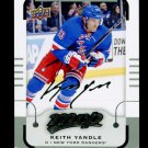 2015-16 MVP Hockey  Silver Script Parallel  #21  Keith Yandle