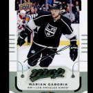 2015-16 MVP Hockey  Silver Script Parallel  #71  Marian Gaborik