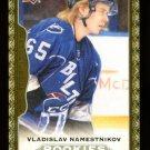 2014-15 Upper Deck Masterpieces  Rookies  #173  Vladislav Namestnikov