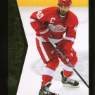 2014-15 Upper Deck SP Authentic  1994-95 SP Retro  #94-60  Henrik Zetterberg