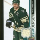 2014-15 Upper Deck Hockey Series 1 Game Jersey  #GJ-PM  Patrick Marleau  white
