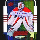 2015-16 MVP Hockey Colours and Contours #26  Braden Holtby  Teal Level 3