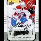 2015-16 MVP Hockey  Silver Script Parallel SP  #136  Alex Galchenyuk