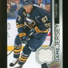 2014-15 Upper Deck Hockey Series 1 Game Jersey  #GJ-TM  Tyler Myers