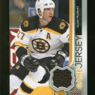 2014-15 Upper Deck Hockey Series 1 Game Jersey  #GJ-GM  Glen Murray