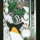 2014-15 Upper Deck Hockey Series 1 Game Jersey  #GJ-KL  Kari Lehtonen