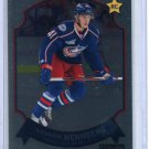 2014-15 OPC O-Pee-Chee Platinum Retro Parallel  #77  Alexander Wennberg  RC